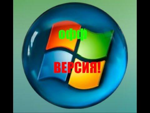 windows 7 professional x64 оригинальный образ