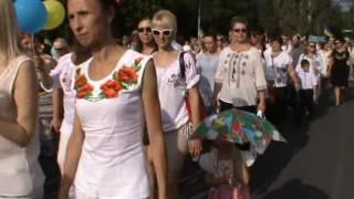 ДЕНЬ НЕЗАВИСИМОСТИ Н КАХОВКА 24 08 2016  ч.1(Украина,Херсонская область,г. Новая Каховка празднование 25-й годовщины независимости Украины 24.08.2016., 2016-08-26T22:35:40.000Z)