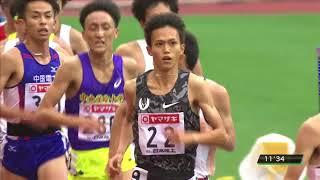 第99回日本陸上競技選手権大会 男子 5000m 決勝