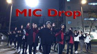 Baixar [KPOP WORKSHOP#1]BTS방탄소년단 'MIC Drop' Cover by KEYME & The Rookies