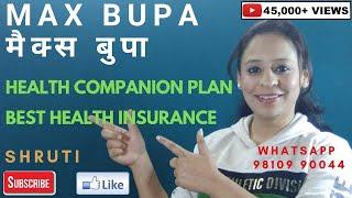 Gambar cover Max Bupa Health Companion Plan    Health Insurance In India     Mediclaim Max Bupa   Hindi