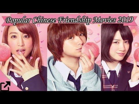 Top 10 Popular Japanese Friendship Movies 2019
