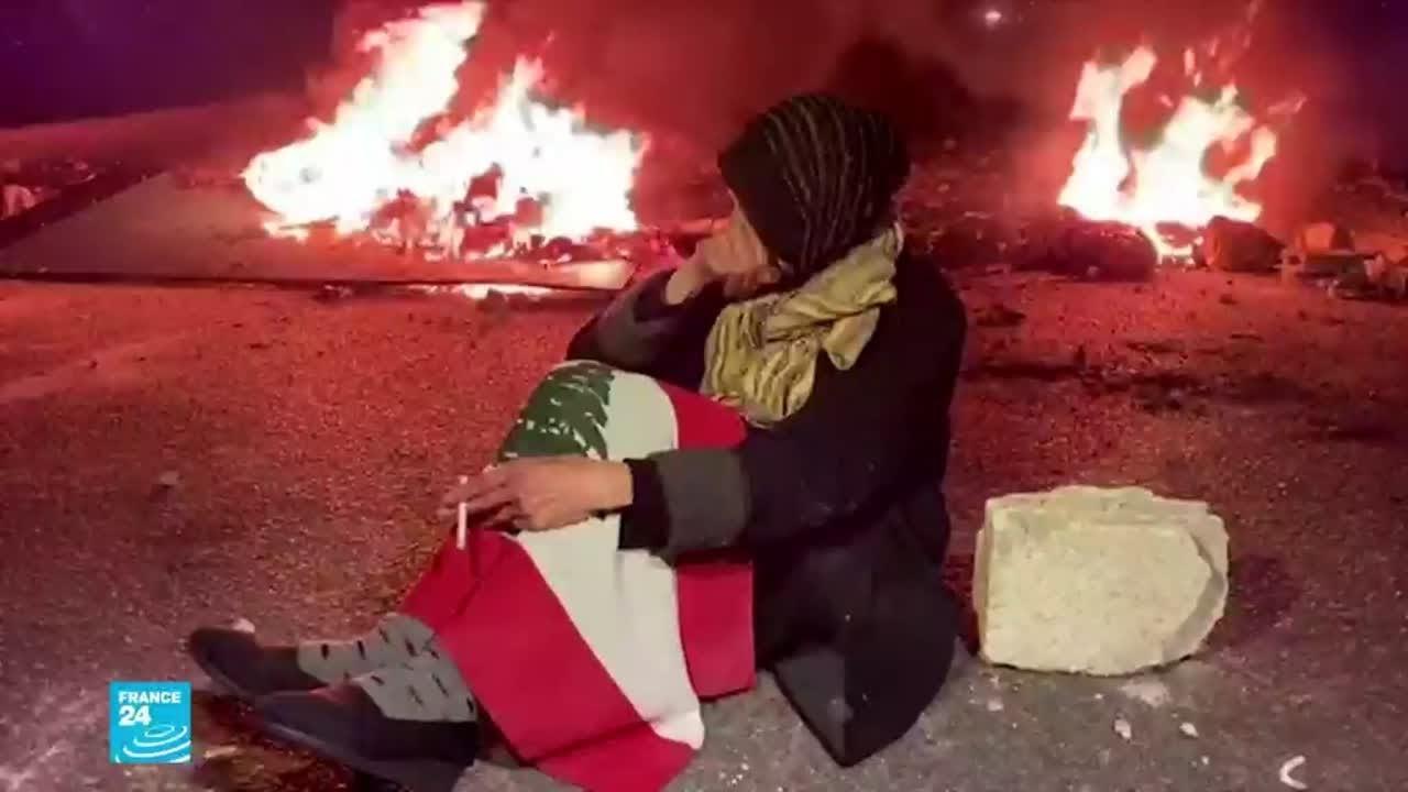 لبنان: مخاوف من تداعيات وخيمة للأزمة المالية وسط احتجاجات وقطع طرقات  - 13:59-2021 / 3 / 4