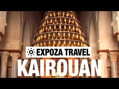 Kairouan Vacation Travel Video Guide