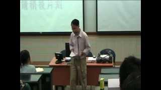 2008 鳴辯盃 - 決賽 : 元朗公立中學 對 香港真光中