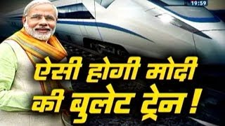 What travelling in Modi