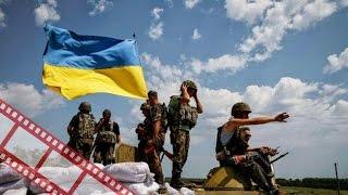 Когда начнётся война между Россией и Украиной