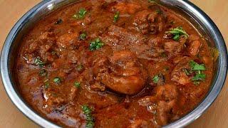 Tasty Garlic Chicken Curry Spicy Chicken Gravy Chicken Recipes