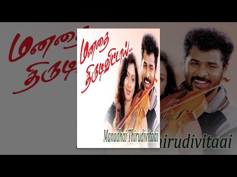 Manadhai Thirudivittai - Tamil Full Movie   Bayshore