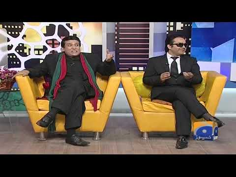 Khabarnaak - 17 February 2018 - Geo News