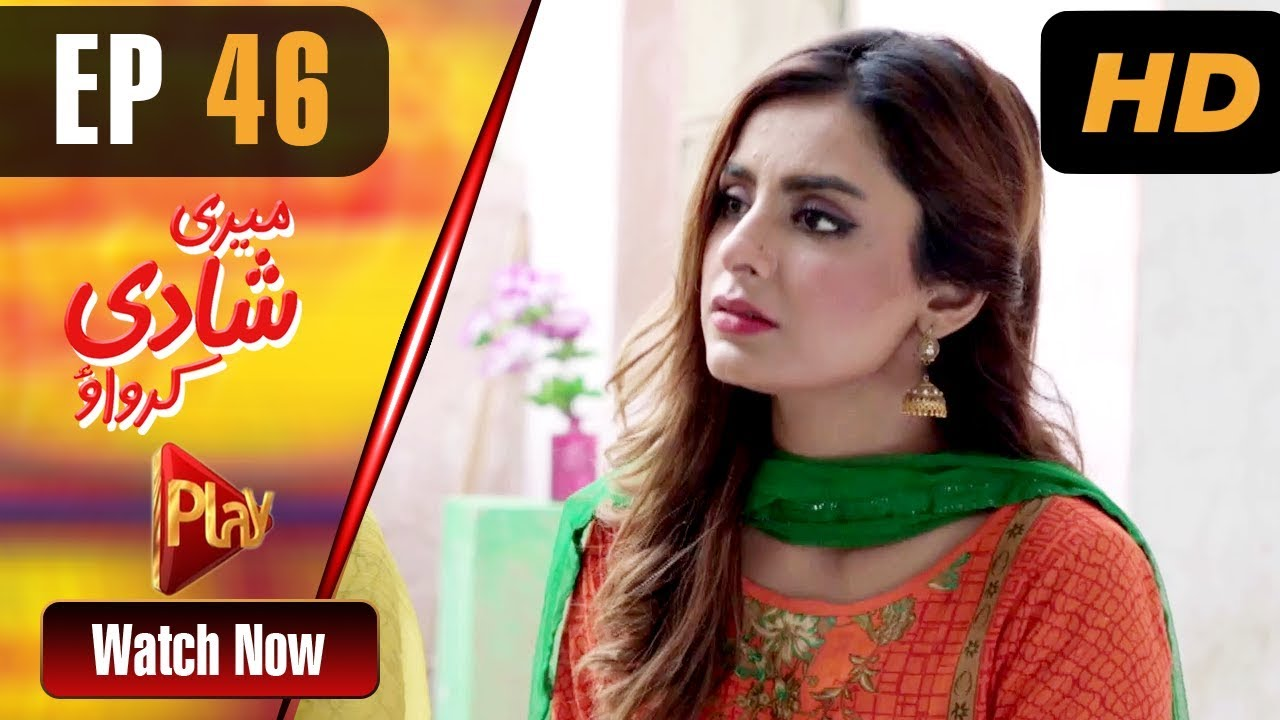 Meri Shadi Karwao - Episode 46 Play Tv Sep 12, 2019
