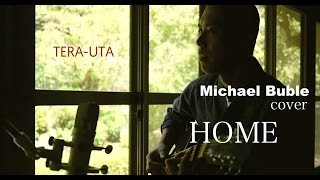 【僧侶が歌う】Michael Buble  / Home (cover)
