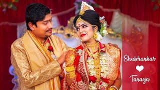 Shubhankar & Tanaya wedding teaser