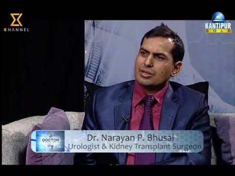 Dr. Kantipur (Dr. Narayan P. Bhusal - Urologist & Kidney Transplant Surgeon)