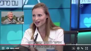 שעון watch me בתוכנית של ד״ר רפי קרסו 2018