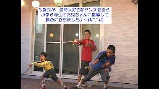 子ども ダンス 羞恥心 3歳児が6年生を!? 詳しい記事はこちら! http...