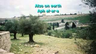 """Doa """"Bapa kami"""" bahasa asli (bhs Aram)"""