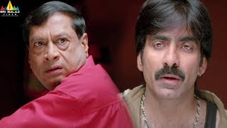 Krishna Movie Scenes | MS Narayana Comedy with Ravi Teja | Telugu Movie Scenes | Sri Balaji Video
