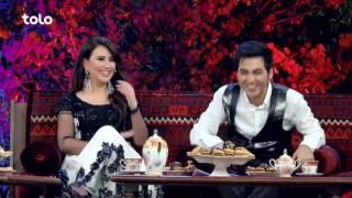 Special programs - Eid days - TOLO TV / برنامه های ویژه - روزهای عید - طلوع