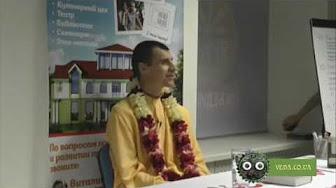 Бхагавад Гита 1.43 - Вальмики прабху