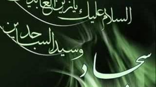 قصيدة الفرزدق في مدح زين العابدين