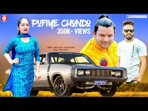 Pufiye Chondo DJ Song | Sunny Dayal, Aakash Verma | New Pahari Song 2018 | Rudra Beats