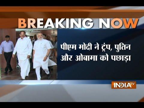 PM Narendra Modi Wins Reader