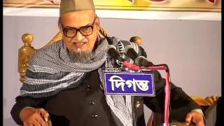 *Special Bangla Waz* Hazrat Maulana Mohiuddin Khan (Senior Bangladeshi Scholar)