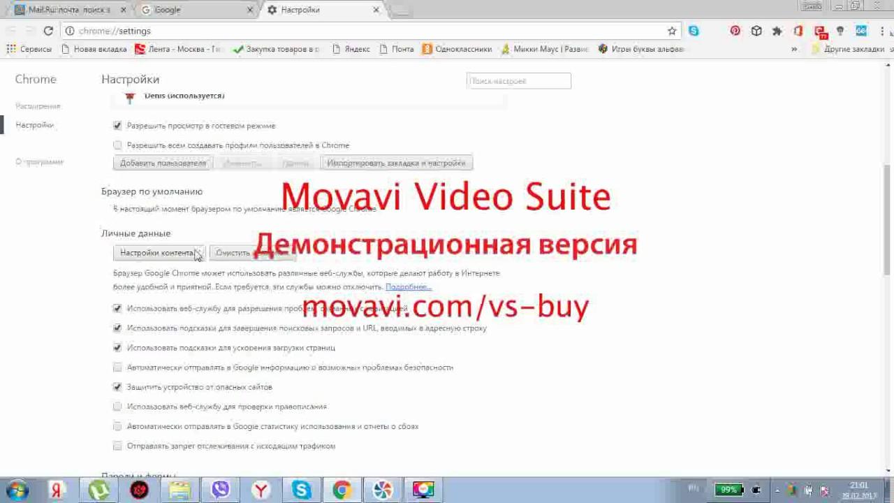 Как в мозиле убрать рекламу казино вулкан список онлайн казино с контролем честности md5