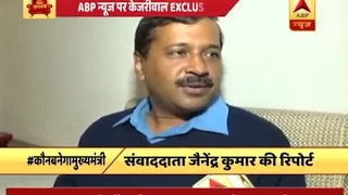 EXCLUSIVE: Modi ji not factor in Punjab, says Arvind Kejriwal to ABP News