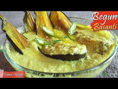 Bengali Begun Basanti recipe  | Shorshe Begun | Brinjal Curry | Traditional Bengali Veg Recipes