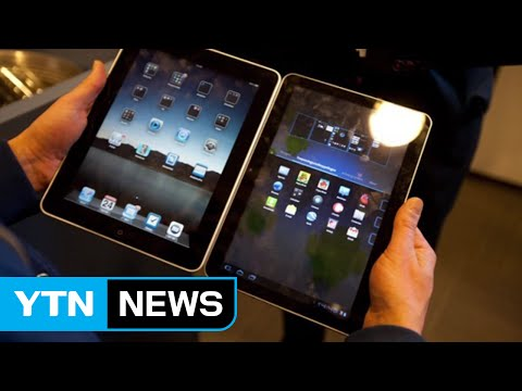 US Supreme Court set to weigh Samsung-Apple patent battle / YTN