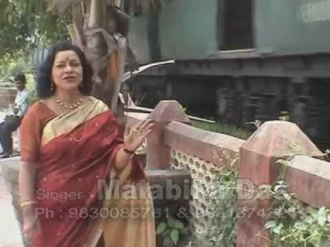Ramer Rokte - Bangla Song 2014 - Bengali Songs - Full Official Song