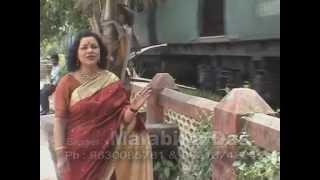 Ramer Rokte - Bangla Song 2014 - Bengali Songs - Full Official Song