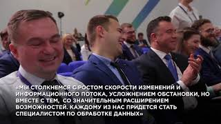 Лидеры России. Мастер-класс Германа Грефа 8.02.2018 (цитаты)
