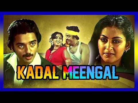 tamil full movie kadal meengal kadal meengal kamal haasan new upload hd malayalam film movie full movie feature films cinema kerala hd middle trending trailors teaser promo video   malayalam film movie full movie feature films cinema kerala hd middle trending trailors teaser promo video