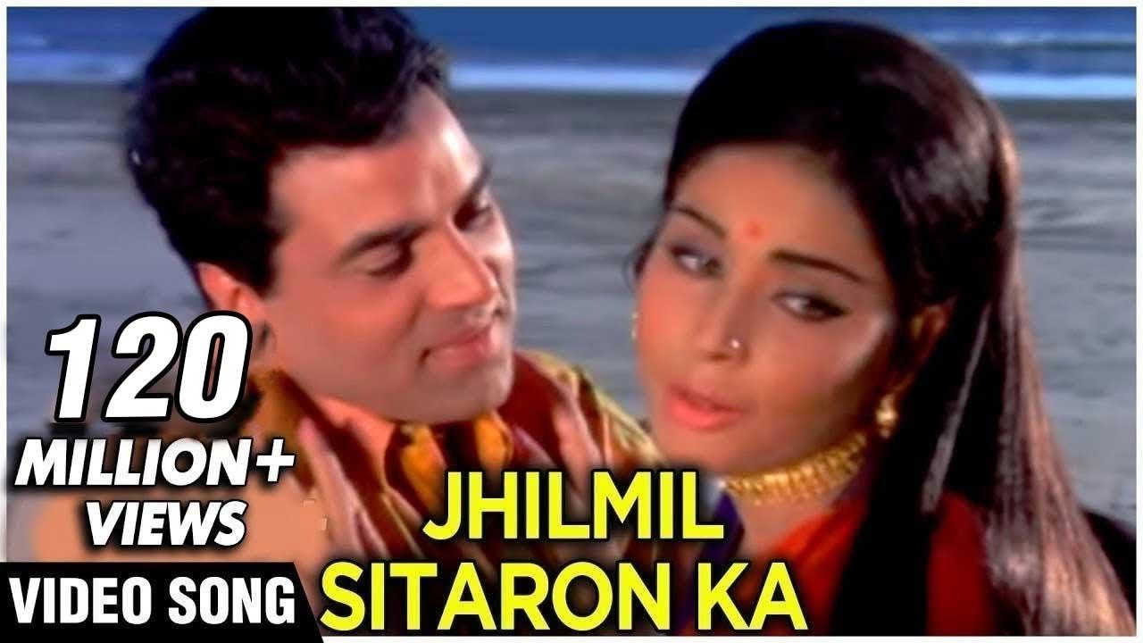 Download Jhilmil Sitaron Ka Aangan Hoga - Mohammad Rafi & Lata Mangeshkar - Laxmikant Pyarelal Songs