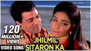 Jhilmil Sitaron Ka Aangan Hoga - Mohammad Rafi & Lata Mangeshkar - Laxmikant Pyarelal Songs