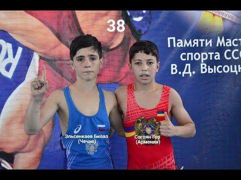 Битва на ковре!  Эльсенкаев Билал (Чечня) - Согоян Гор (Армения)