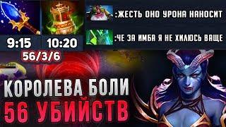 КВОПА 56 КИЛЛОВ - АБУЗ SPIRIT VESSEL