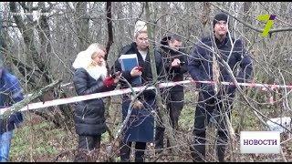 Охотник обнаружил скелеты матери и двоих детей в Одесской области