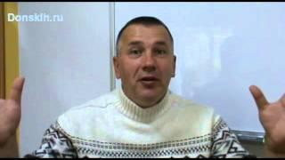 Интервью по компетенциям: плюсы и минусы. Бизнес тренер Андрей Донских(00:01 Глубинное интервью по профессионально-значимым компетенциям. Это, пожалуй, один из самых надежных метод..., 2014-09-18T06:24:19.000Z)