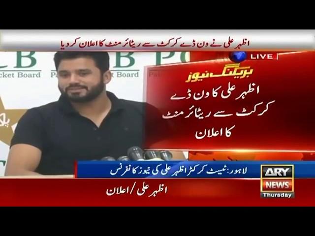 Azhar Ali announces retirement from ODIs