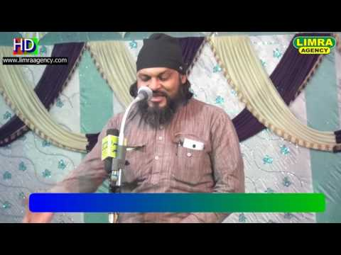 Javed Siddiqui Part 2 Naatiya Mushaira Fatehpur 28  2  2017 HD India