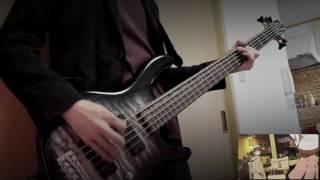 【Bass】聖数3の二乗(Full) - いとうかなこ【Occultic;Nine OP】