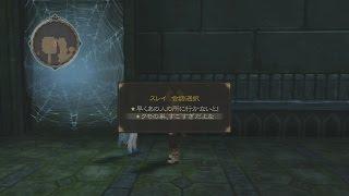 システム・同行キャラクター