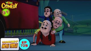 Furfuri Nagar Ka Bhoot  - Motu Patlu in Hindi - 3D Animated cartoon series for kids - As on Nick