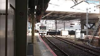 209系2100番台C41?編成+C430編成 折り返し内房線上総湊行き 千葉駅到着