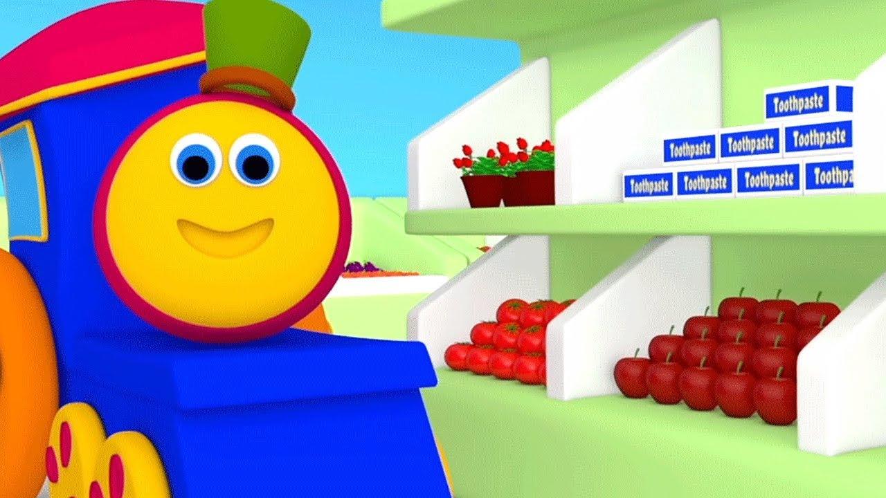밥 기차 색상 슈퍼마켓 | 아이들을위한 교육 비디오