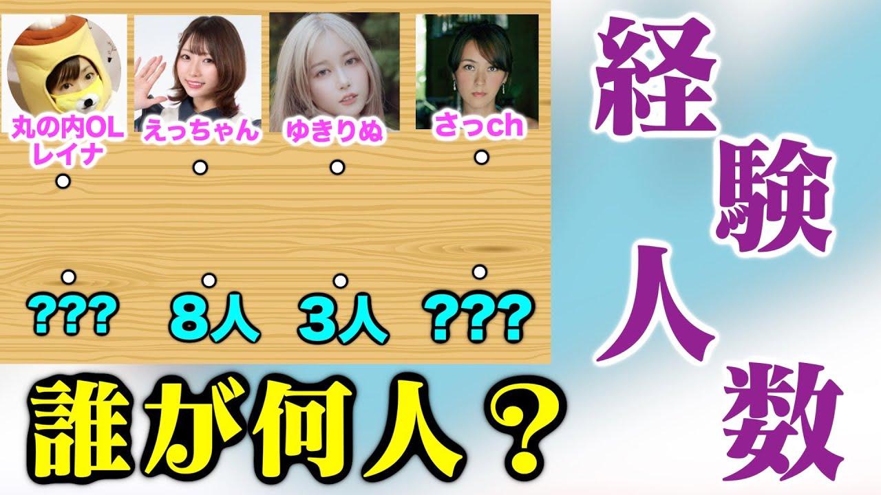 【かまし】丁度いい難易度の組み合わせクイズを作れ!!